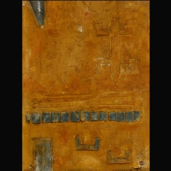 DOGON DOOR V | 66 x 50 cm |Mixta sobre papel |1998